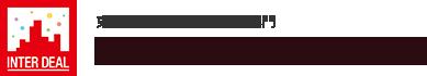私たちインターディールは、23区(特に都心部、城南地区)を中心としたエリアの注文建築・物件売買を専門とする不動産会社です